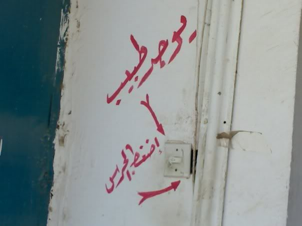 الطرائف الموجودة فى الشارع المصرى 210ry4