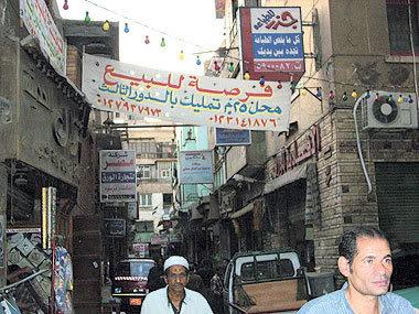 اكير مجموعة طرائف من الشارع المصرى 256fa6