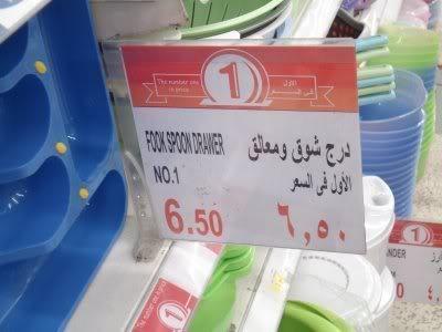 من طرائف الشــعب المصرى ؟ ! 289vr1