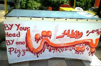 اكير مجموعة طرائف من الشارع المصرى 314jc5