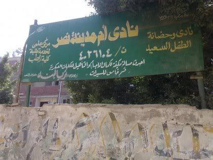اكير مجموعة طرائف من الشارع المصرى 355yo7