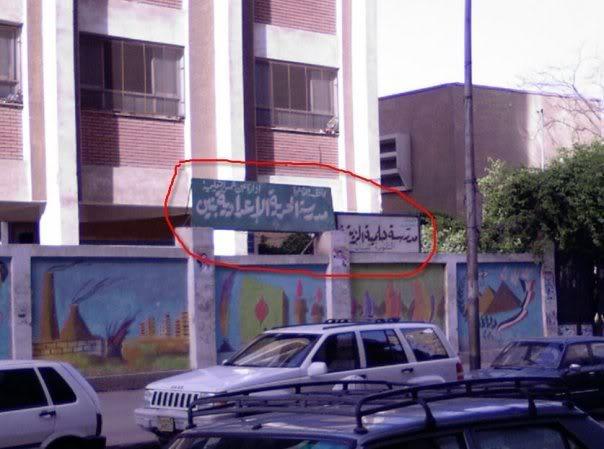 الطرائف الموجودة فى الشارع المصرى 364cv8