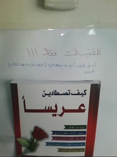 اكير مجموعة طرائف من الشارع المصرى 373pc2