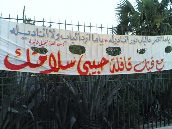 اكير مجموعة طرائف من الشارع المصرى 445py9