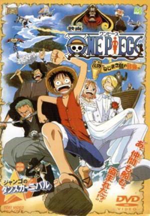 One Piece Movie 1-9 + Movie 10 : Strong World [sub thai] 7muh2