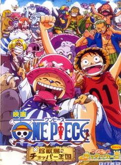 One Piece Movie 1-9 + Movie 10 : Strong World [sub thai] Onepiecethemovie_3