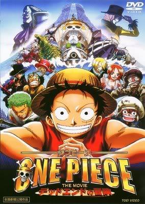 One Piece Movie 1-9 + Movie 10 : Strong World [sub thai] Onepiecethemovie_4