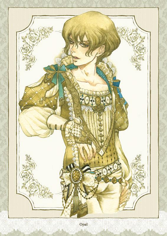 Sakizo Artwork group 1340694194760