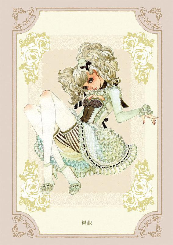 Sakizo Artwork group 1360683743782