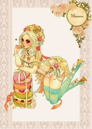 Sakizo Artwork group Tumblr_lrd44dYPXE1qeokfoo1_400