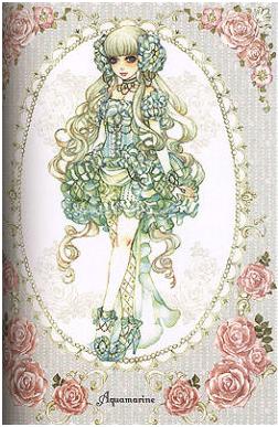 Sakizo Artwork group Tumblr_ltpphyQden1r5yxrjo1_400