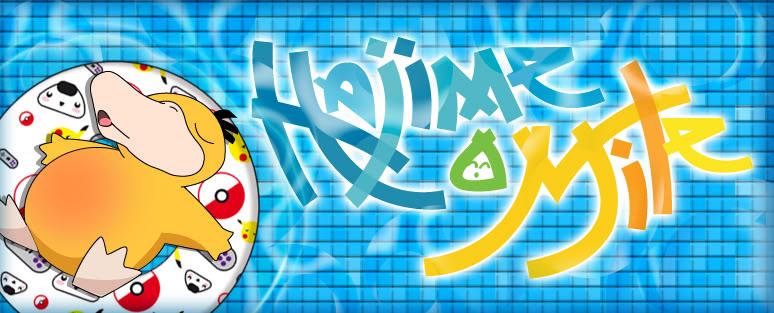 Hajime O Mite
