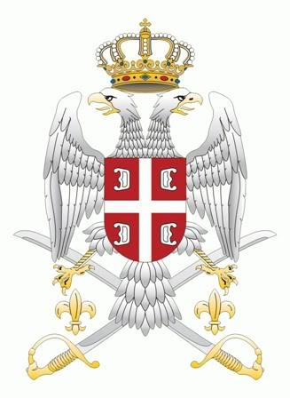 Serbian Armed Forces Emblem_of_Serbian_Armed_Forcesloqew