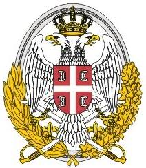 Serbian Armed Forces SerbianGroundForces-Officers