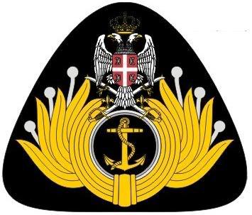 Serbian Armed Forces SerbianRiverFlotilla-NCOs
