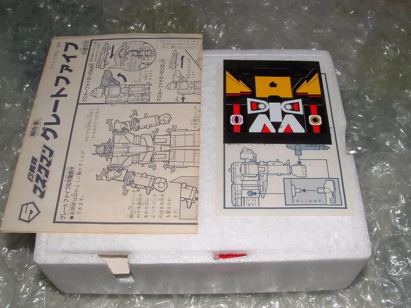"Maskman (""Bioman 2"" en France) TOKUSATSUSENTAI036"