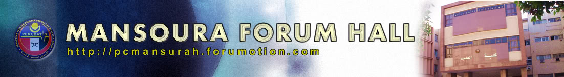 Mansoura Forum Hall - Portal Headerforum-2