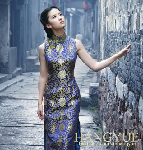 Xường xám   旗袍   チャイナドレス   Cheongsam 20081001_d4434162a3ef6ebd3dc3rFzUhD
