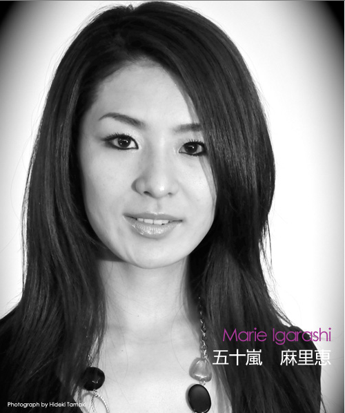 The Road to Miss UNIVERSE Japan 2009- portraits in black and white - Page 2 22-3-20092-34-46