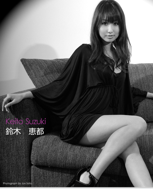 The Road to Miss UNIVERSE Japan 2009- portraits in black and white - Page 2 22-3-20092-36-17