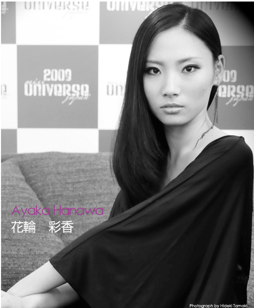 The Road to Miss UNIVERSE Japan 2009- portraits in black and white - Page 2 22-3-20092-36-36