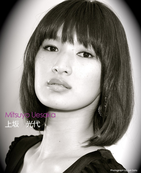 The Road to Miss UNIVERSE Japan 2009- portraits in black and white - Page 2 22-3-20092-36-49