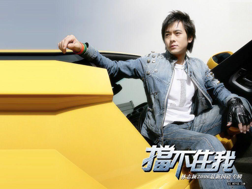 Jimmy Lin - Lâm Chí Dĩnh (林志颖) 44