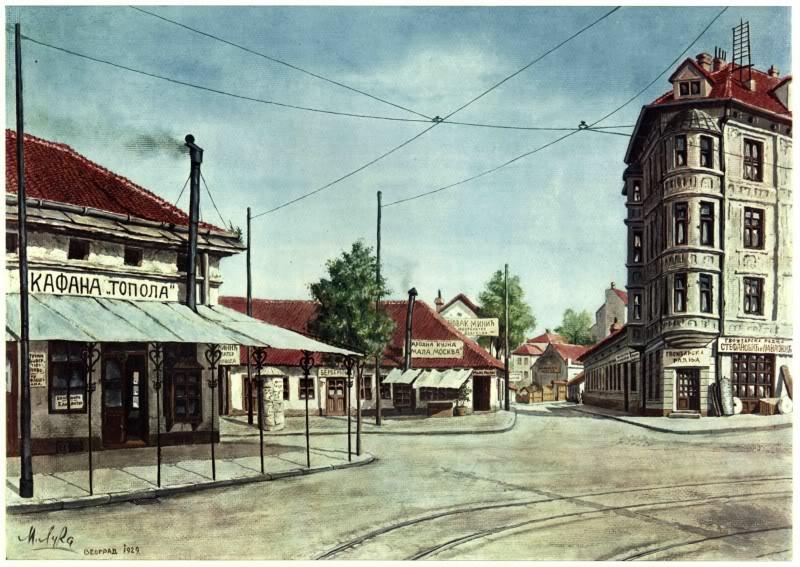 Stari Beograd u očima umetnika KafanaTopola_boja1600x1200