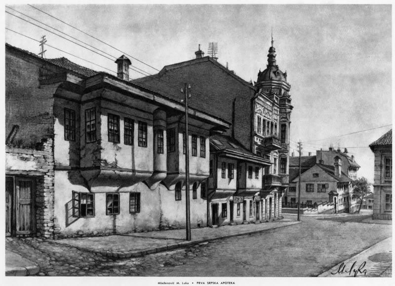 Stari Beograd u očima umetnika KafanaUpitnikiPrvaSrpskaApoteka1600