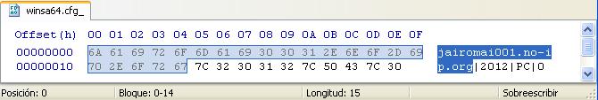 Troyano bancario II (diferente configuración). Compr_noip_zpsd843879c