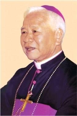 Nhớ về: Đức cố Giám Mục Phêrô Maria Phạm Ngọc Chi 023