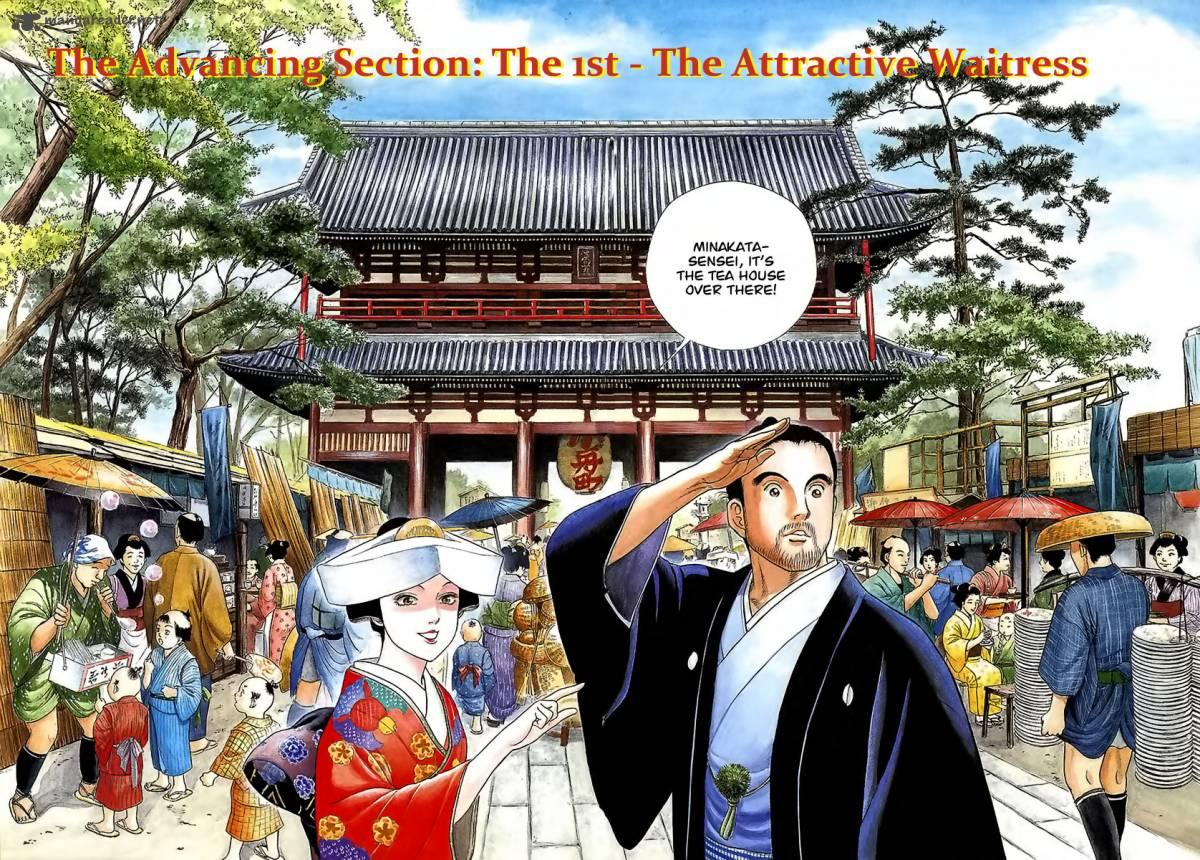 Uchronie et manga Jin-3949471