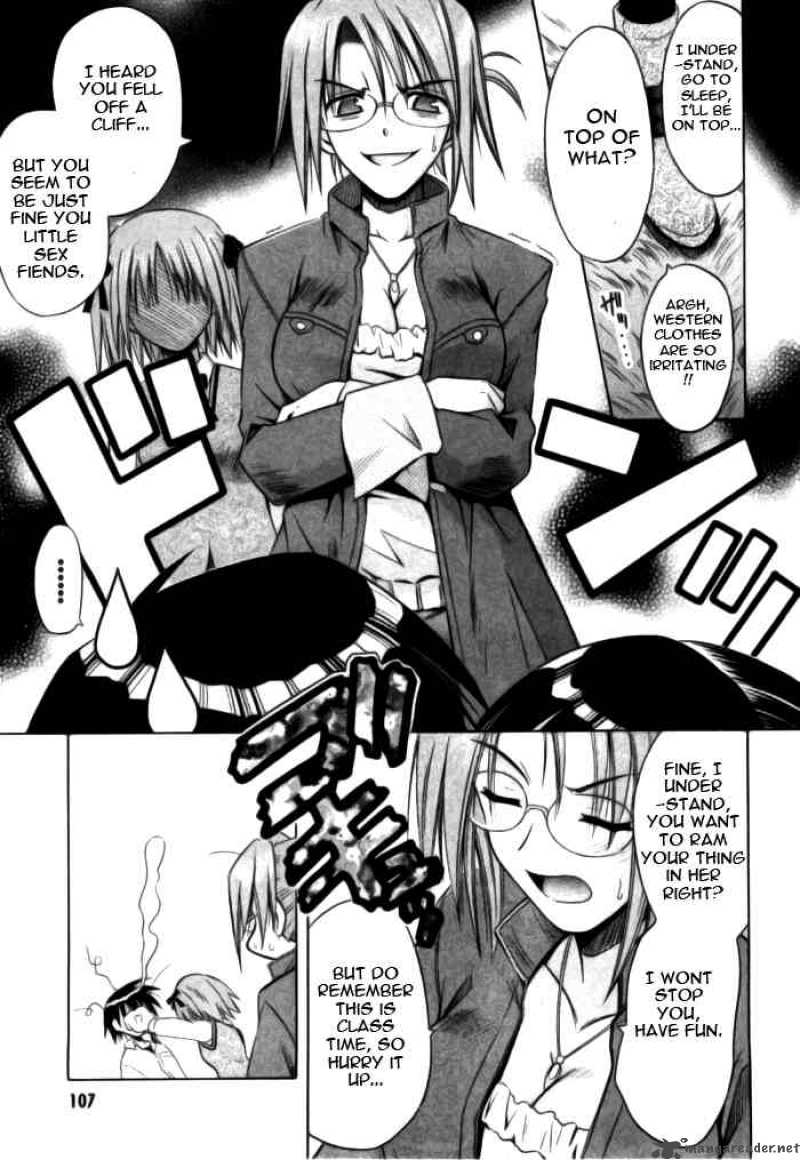 ITT: We post images of epic/stupid/disturbing Game/Manga/Anime images. - Page 14 Omamori-himari-609603