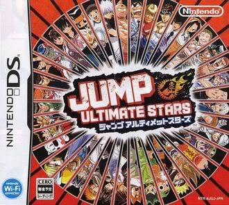 jump ultimate stars Pictures, Images and Photos