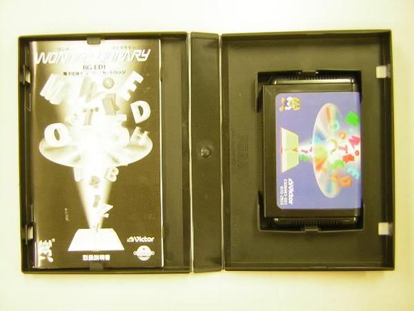 liste et photos des jeux rares,cher ou chiant à trouver sur megadrive 600x450-dscn6560