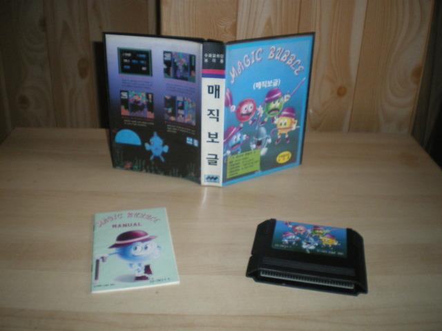 Sega c'est plus fort que moi: Deux GRAAL arrivés le même jour... IMGP5735_zpsca036022