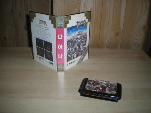 Sega c'est plus fort que moi: Deux GRAAL arrivés le même jour... IMGP5736_zpsbabb3d0b