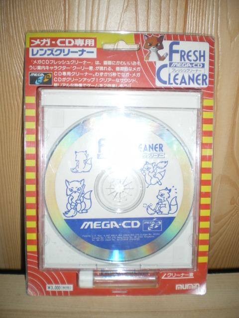 Sega c'est plus fort que moi: Deux GRAAL arrivés le même jour... IMGP5741_zps8cbdc084