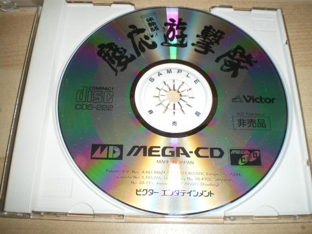 Sega c'est plus fort que moi: Deux GRAAL arrivés le même jour... IMGP5756_zpseb33c2cc
