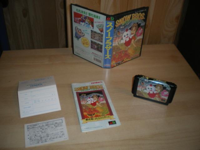 liste et photos des jeux rares,cher ou chiant à trouver sur megadrive IMGP5757_zpscf462c6d