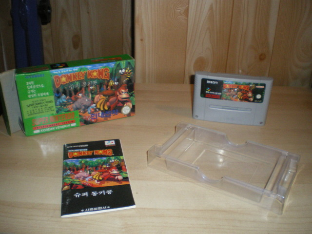 Sega c'est plus fort que moi: Deux GRAAL arrivés le même jour... IMGP5779_zps027a15a0