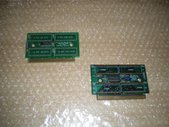 Sega c'est plus fort que moi: Deux GRAAL arrivés le même jour... IMGP5780_zps30370674