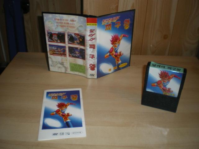 Sega c'est plus fort que moi: Deux GRAAL arrivés le même jour... - Page 2 IMGP5793_zps0bf56cbc