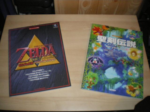 Sega c'est plus fort que moi: Deux GRAAL arrivés le même jour... - Page 2 IMGP5832_zps116940da