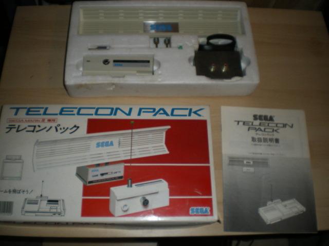 Sega c'est plus fort que moi: Deux GRAAL arrivés le même jour... - Page 2 IMGP5843_zps7a29ef1f