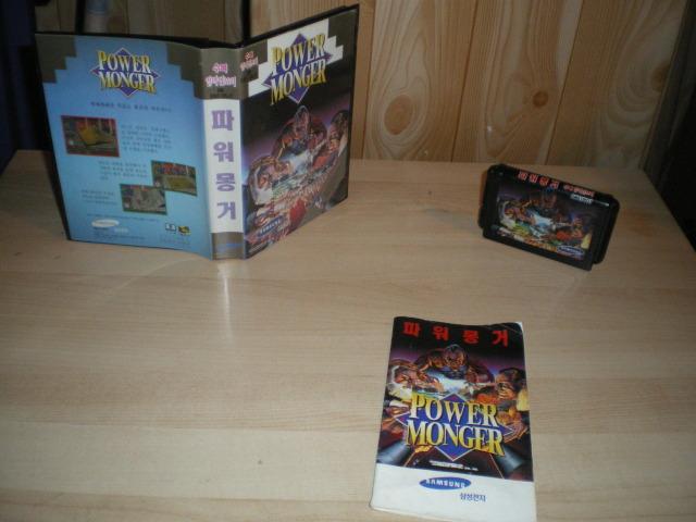Sega c'est plus fort que moi: Deux GRAAL arrivés le même jour... - Page 2 IMGP5845_zpsbaf8f10b