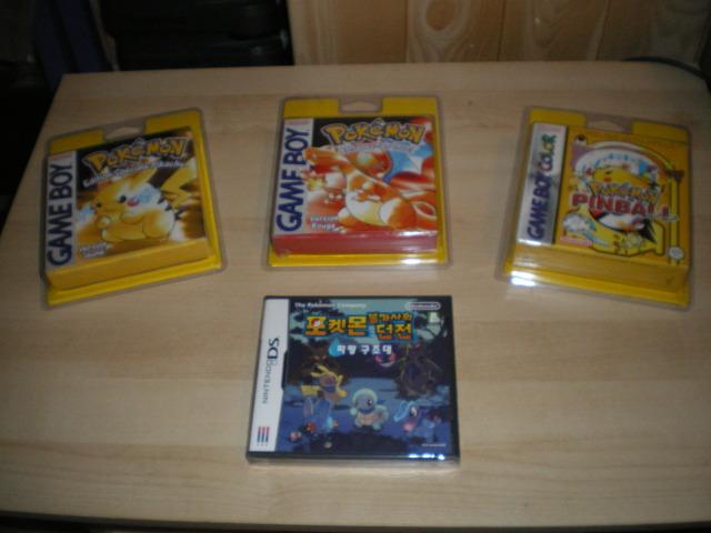 Sega c'est plus fort que moi: Deux GRAAL arrivés le même jour... - Page 2 IMGP5851_zps7fa7c623