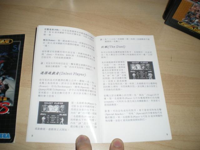 Sega c'est plus fort que moi: Deux GRAAL arrivés le même jour... - Page 2 IMGP5854_zps15b1de92