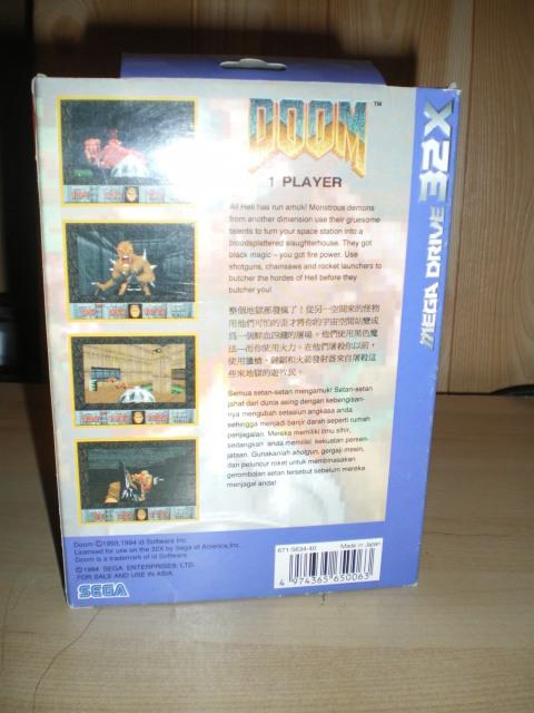 Sega c'est plus fort que moi: Deux GRAAL arrivés le même jour... - Page 2 IMGP5860_zps5b9c91d1