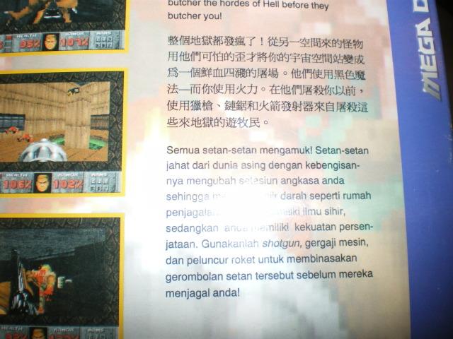 Sega c'est plus fort que moi: Deux GRAAL arrivés le même jour... - Page 2 IMGP5861_zps1f97f0f0